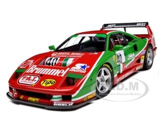 Ferrari F40 40 Competizione 1995 Le Mans Elite Edition 1/18 Diecast Model Car by Hotwheels